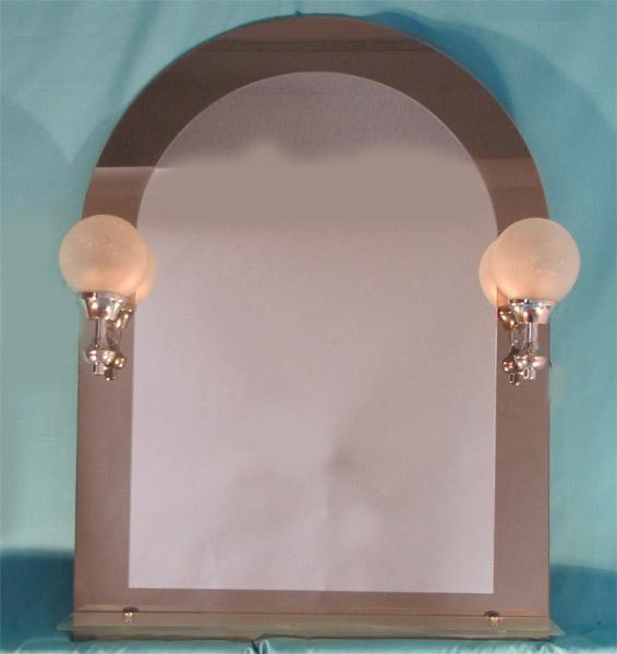 Зеркало с подсветкой для ванной  киев